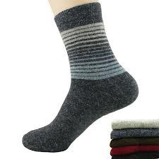 Figure 1A: Example of a Khuff like sock