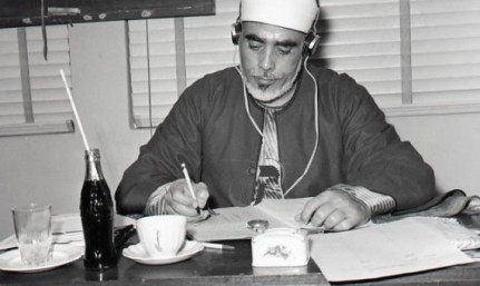 Figure 1A: The Greatest Recorded Reciter to have ever done it. Imam Mahmud Khalil Al-Husari taking some time out.